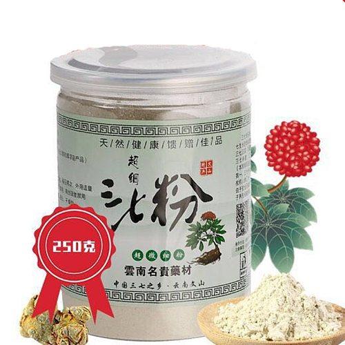 250g-500g Authentic Yunnan Notoginseng Powder 37 powder Improving sleep Lowering blood pressure  blood sugar Strengthen immunity