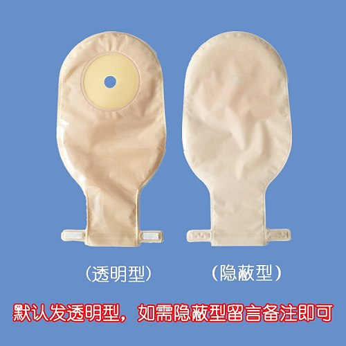 10 pcs HDL-hendry Ostomy bag 15-65mm pocket medical disposable stool bag one-piece ostomy bag