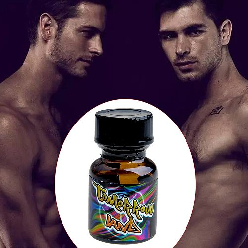 50ml Sexual fluid gay anal toy 10ml portable no side effects lubricating adult products