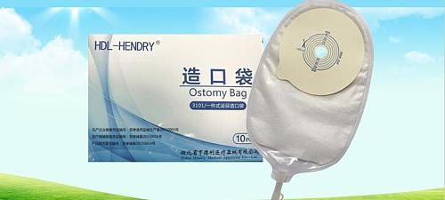 10 pcs Hendry one-piece urinary tract pocket ostomy bag drainage urinary bag 15-45mm