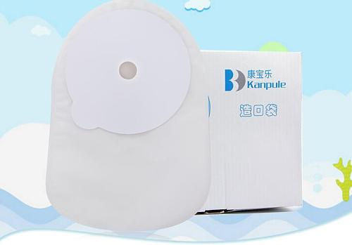 10 pcs one system anorectal closed ostomy bag 15-60mm deodorant material hydrocolloid stool bag