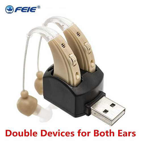 Rechargeable Ear Hearing Aid Apparatus High Power Hearing Aids Ear Instrument Double Earphones Deafness Device S-109S