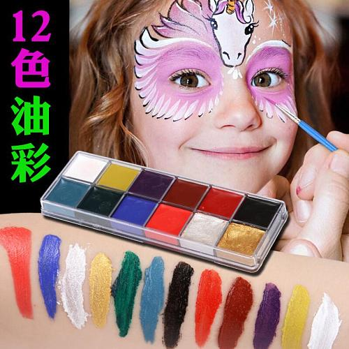 12-color face body art painting body painting drama clown Halloween makeup face Halloween party