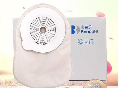 10 pcs One-piece closed ostomy bag 15-60mm disposable anal stool bag 1013 hydrocolloid chassis