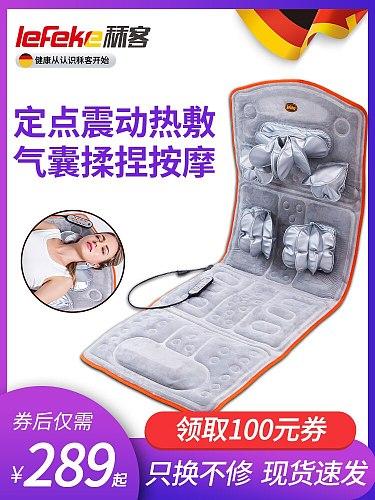 Cervical vertebra massager air bag mattress whole body multi-functional mat electric blanket neck household elderly waist back