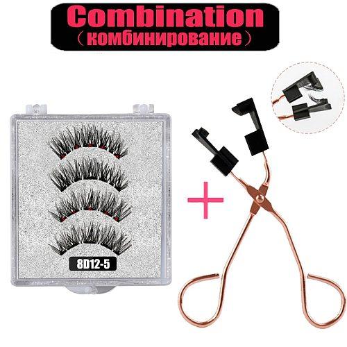 LEKOFO 8D 2 Pairs Magnetic Eyelashes 5 Magne Set Mink Eyelashes Thick faux cils magnetique Natural False Lashes+Tweezers