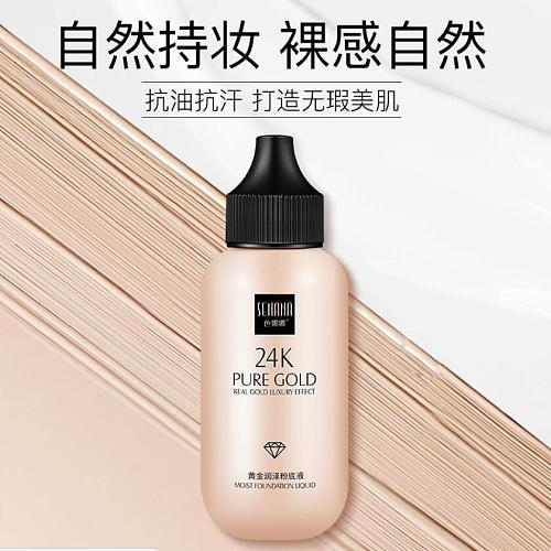 Korean Make Up Foundation BB Cream Concealer BB Glow Base Face Cream Whiten Makeup Mosit Foundation Liquid