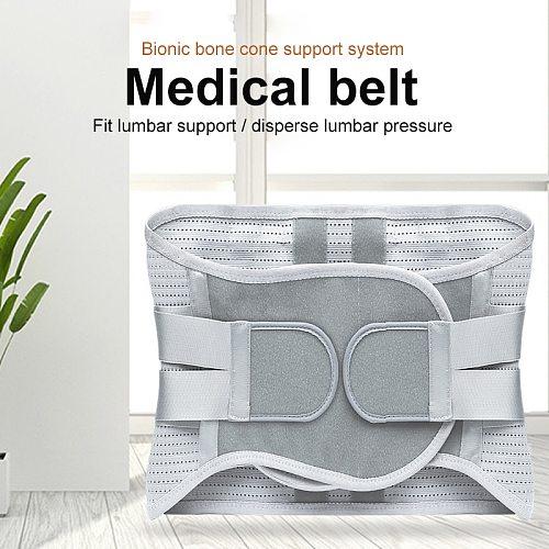 Belt Protection Ventilation Waist Support Belt Lumbar Warmth Fever Lumbar Support Health Massage Palace Treasure Weight Loss