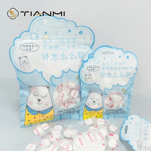 TIANMI Moisturizing Disposable Compressed Facial Mask Ultra-Thin Cotton Facial Sheet DIY Face Skin Care Wrapped Masks Paper