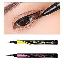 Eye Shadow Liner Combination cosmetics Small Gold Pen Waterproof Is Not Blooming Eyeliner Pen Quick-drying Eyeliner TSLM2
