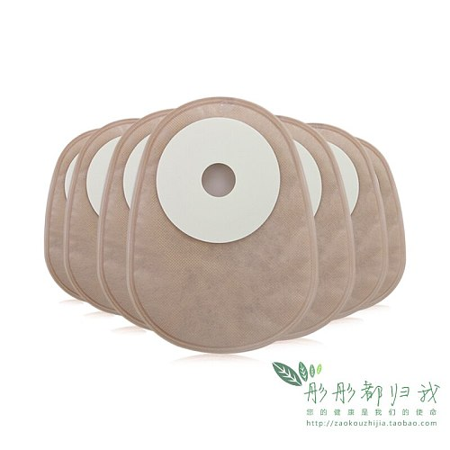 20 pcs 25-50mm one system colostomy closed bag  Disposable Stool Bag