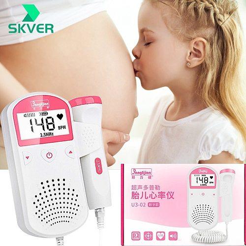 Doppler Fetal Baby Monitor for Pregnant Women 2.5Mhz Home Pregnancy Babies Ultrasound Sonar Heart Rate Detector Stethoscope
