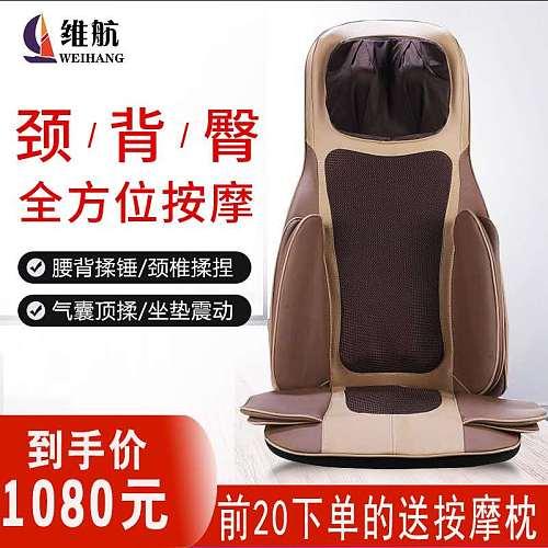 Massage cushion whole body multifunctional vertebral back waist kneading and beating car luxury home massager