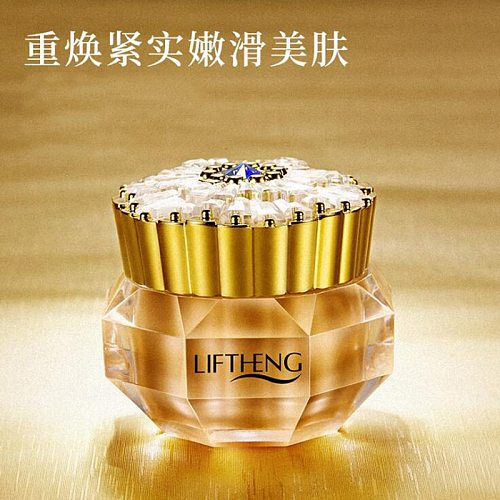 Natural Primer Face Base Cream Moisturizing Hydrating Rejuvenating Cream Gentle Soothing Face Cream Cosmetics