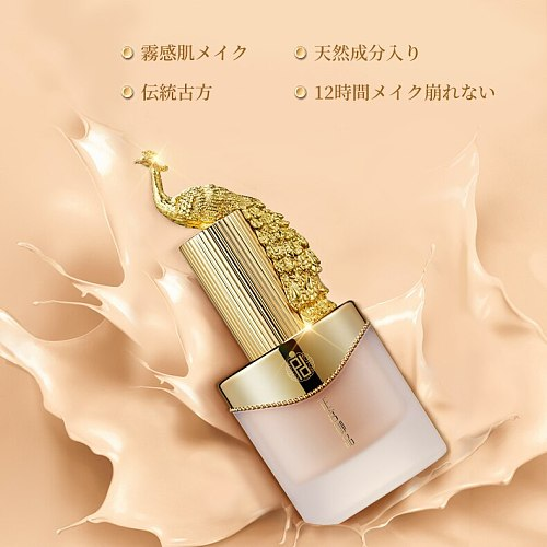 ZEESEA  Palace Identity Liquid Foundation Nourishing Skin Concealer Moisturizing Long-lasting Lightweight Makeup