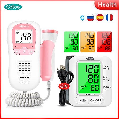 Cofoe Cost-effective Couple Doppler Fetal Heart Monitor&Wrist blood pressure monitor household sphygmomanometer for health care