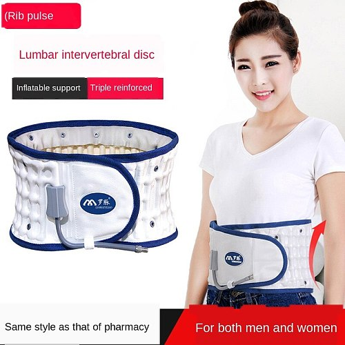 Medical inflatable kidney belt unisex lumbar disc protrusion treatment device multi-functional portable retractor for waist pain