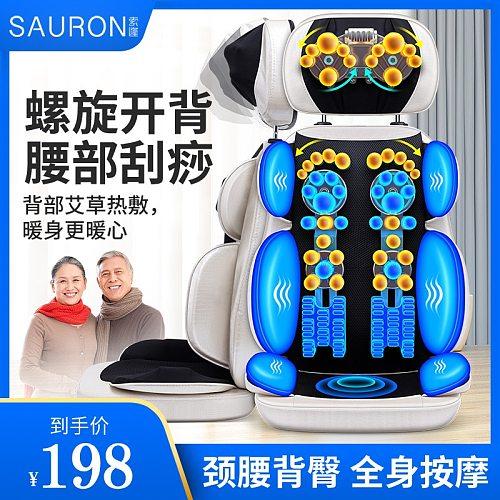 Electric Massage chair Vibrating Full Body Massage Cushion Neck Back Waist Hip Leg Heating Massage Muscle Stimulator massager