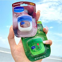 1 Pcs Lip Balm Moisturizing Anti Cream Lip Care Jelly Lip Balm Makeup Set Lipstick Base Moisturizer Hydrating Lip Balm