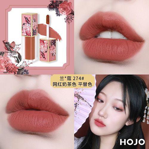 HOJO moisture Lip tint chinese style 5 colors nude makeup lip tint waterproof long lasting batom matte lip gloss BN139