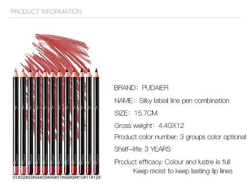 Pudaier 12 Colors/kit Matte Lip Liner Pencil Kit Perfect Lip Shape Makeup Matt Lipstick Pen Peel off Reusable Silky Lipliner Set