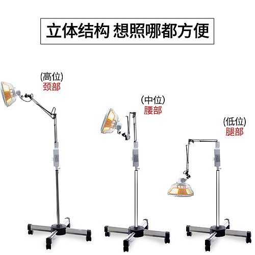 300W 2-25 um Electric Infrared Light Heating Therapy Specific Electromagnetic Wave physical therapy Pain Relief Treatment Device