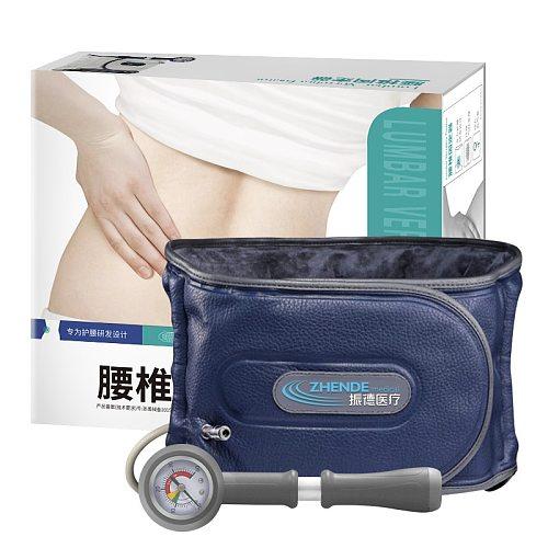 ZD Waist Belt Lumbar Disc Strain Lumbar Disc Herniation Retractor Air Inflation Correct Medical Therapeutic Instrument Warm