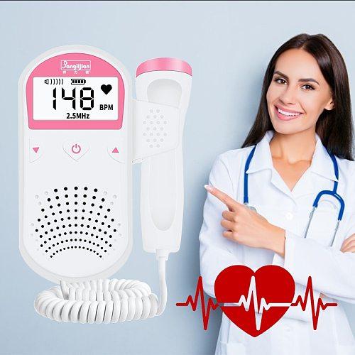 2.5MHz Fetal Doppler Fetal Listen Baby Monitor No Radiation Pregnant Women Stethoscope Household Heart Rate Meter Doppler Fetal