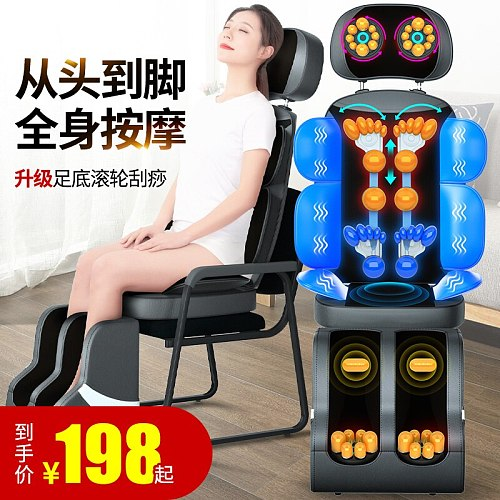 Imitating real person head massage multi-functional relaxation treatments for shoulders waist back home whole body chair cushion