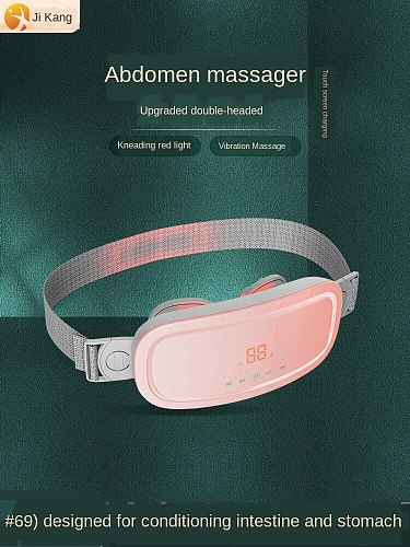 Imitating real person circular massage stick automatic abdomen kneading instrument red light shock rub belly physiotherapy