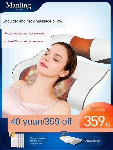 Hot compress heat press machine multi-functional neck massage instrument home cervical shoulder waist back electric pillow