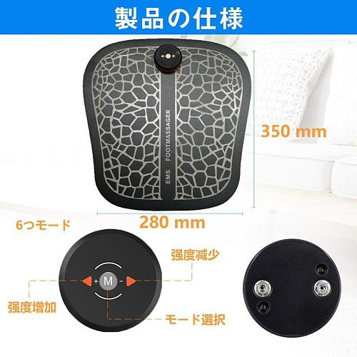 Easy to operate sole yoga mat multi-functional household massager cushion rechargeable vibration physiotherapy instrument