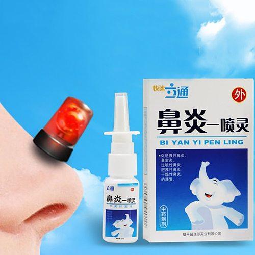 1PCS Chronic Rhinitis Sinusitis Spray Nasal Spray Rhinitis Sinusitis Nasal Congestion Nose Itch Spray Nose Nasal Sprays