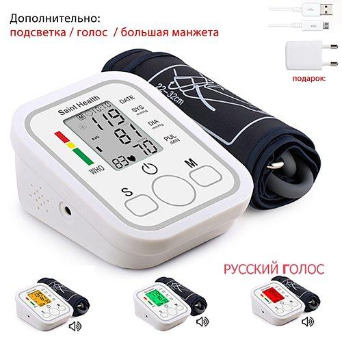 For Russian Tonometer Automatic Arm Digital Blood Pressure Monitor Digital lcd Sphgmomanometer Heart Rate Pulse Meter BP Monitor