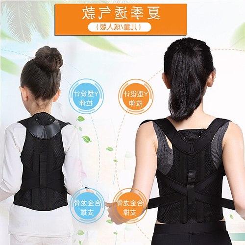 Adjustable Humpback Posture Corrector Back Shoulder Support Correction Belt Shaping Perfect Back Curve For Men Women Child Free