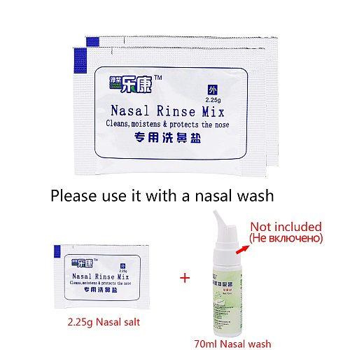 30/20/10PCS Nasal Wash Salt Allergic Rhinitis Children Cleaning Nose Protector Nasal Irrigation Salt 2.25g For 70ML Nose Cleaner