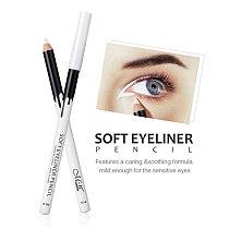 White Eyeliner Makeup Smooth Easy Wear Eyes Brightener Waterproof Eyes Liner Pencils Makeup Tools Eyeshadow Pen Eyeshadow Pen
