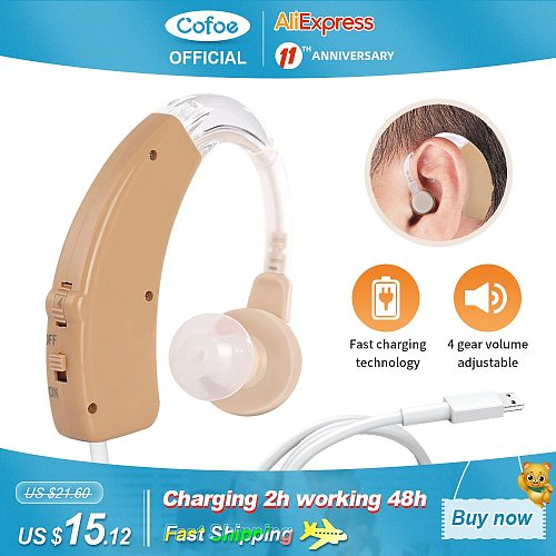 Cofoe Rechargeable Hearing Aid for The Elderly  Hearing Loss Sound Amplifier Ear Care Tools  Adjustable audifonos