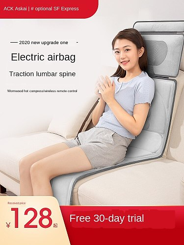 Electric air bag cervical acupressure mat multi-functional whole body massage cushion neck waist back electric instrument