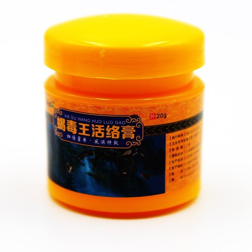 New 2019 Efficient Relief Headache Muscle Pain Neuralgia Acid Stasis Rheumatism Arthritis Natural Ointment Chinese Medicine