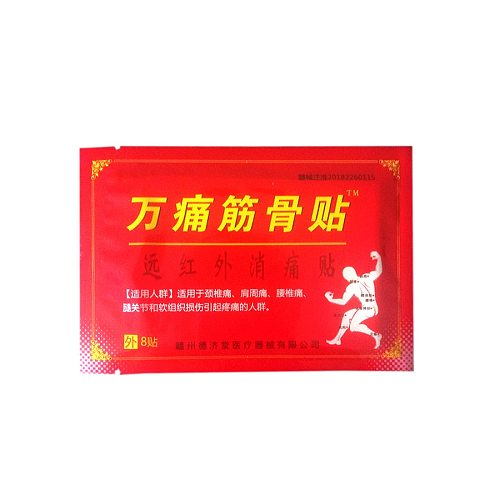 Self-heating Snake Venom Pain Relief Patches Plasters Rapid Analgesic Cervical vertebra Lumbar spine Rheumatic Arthritis Arthral