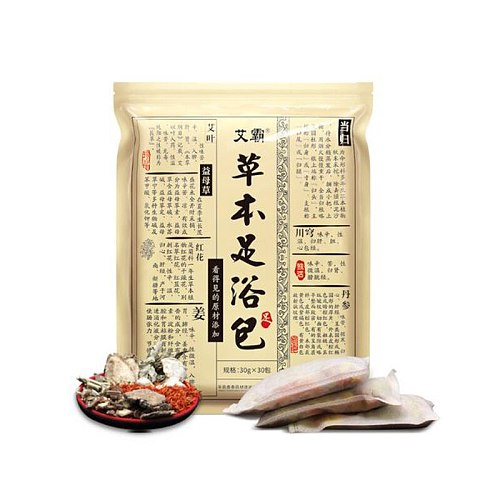 900G Pro Wormwood Foot Washing Bag Saffron Ginger Herb Bath SPA Foot Massage Detox Lose Weight Health Care Remove Body Moisture