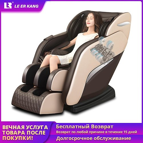 LEK 988R5 professional full body 145 cm manipulator massage chair home automatic zero gravity massage chair electric sofa chair