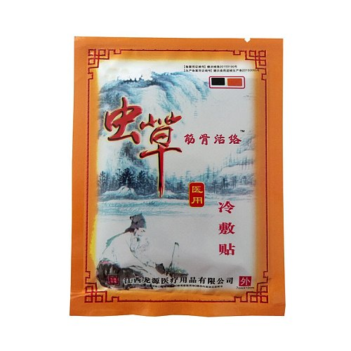 Analgesic plaster Chinese herbal medicine Pain Relief Plaster Pain Relieve Patch for Muscle/Back/Shoulder/Rheumatoid Arthritis J