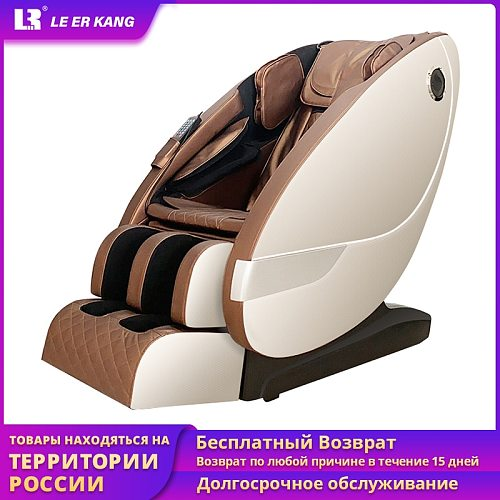 LEK L8 upgraded professional electric massage chair Home full body automatic zero gravity massage chair multi function massager