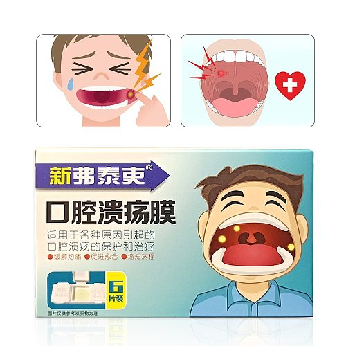 Ifory Mouth Ulcer Patch Antibacterial Spray Film 6Pcs/Box Relief Severe Pain Irritation Canker Sore Cover Oral Ulcer Cream Care