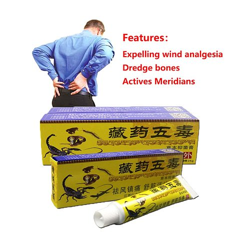 Herbs Cervical Lumbar spine Pain Relief Plasters Cream Analgesic Ointment medical Muscle/waist aches shoulder periarthritis pain