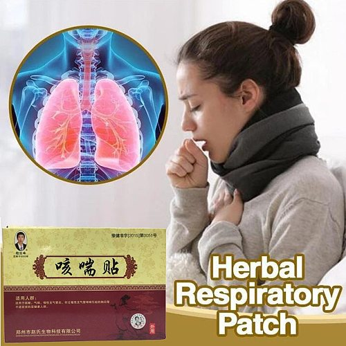 4 Patches Herbal Respiratory Anti-cough Patch Plaster Cough Sticker Chinese Medicine Herbs Wetness Patch to Relieve Cough Asthma