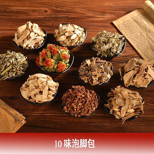 10 Flavors Foot Bath Powder Bath Detox Pure Wormwood Wormwood Herb Dense Scent Brown-Bright Insomnia Herb Dysmenorrhea Foot Bag