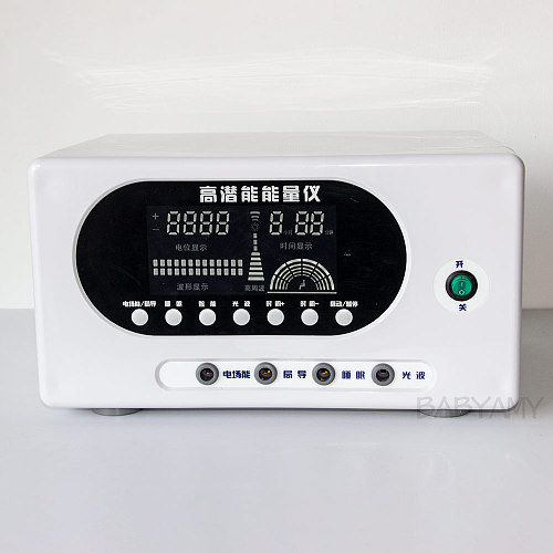 High Potential Therapy Machine Electrical Potential Therapy Equipment Physical massager For Insomnia Eliminating Fatigue 220V